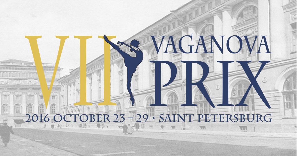 VII° PRIX  VAGANOVA  – SAINT PETERSBOURG