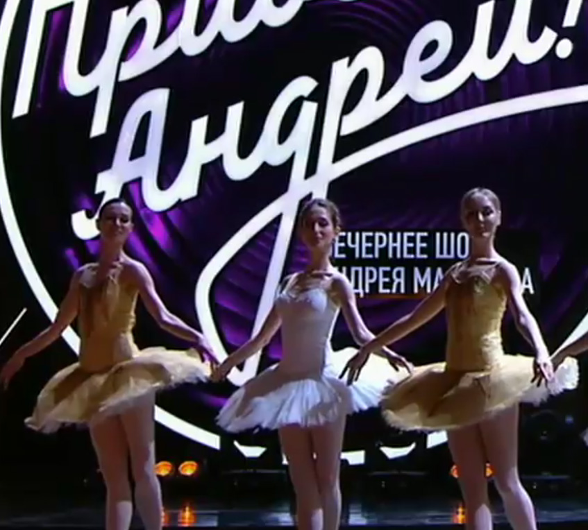 Soirée Nikolai Tsiskaridze sur la chaîne Russie 1 – 9 juin 2018
