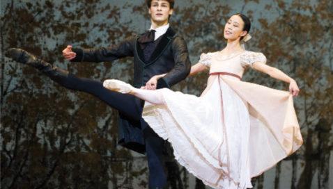 Sae-Eun Park reçoit le Benois de la Danse