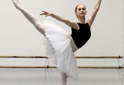 Concours interne de promotion  filles -  Ballet de l'Opéra de Paris